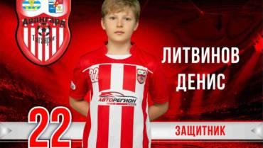 С днём рождения, Денис Литвинов! № 22