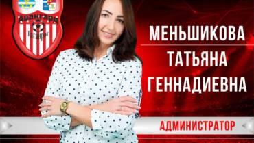 С днём рождения Татьяна Геннадиевна!!