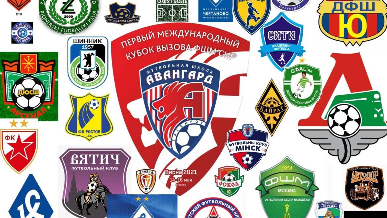 КУБОК ВЫЗОВА «ФШМ CUP» 2021.